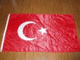 別の国旗、国旗、世界のフラグ