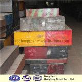 (DC53/SKD11/D2/1.2379)冷たい作業ツールの鋼板