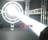 Träger 330W Sharpy Träger-beweglicher Kopf DJ beleuchten mit Osram Lampe