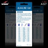 Самая лучшая батарея клетки кнопки качества AG7 алкалическая