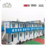 Eleganter beweglicher Behälter-Haus-Entwurf von der China-Fabrik