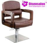 [هيغقوليتي] [بوتي سلون] أثاث لازم صالون كرسي تثبيت ([ي001])