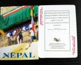 نيبال زار معلما سياحيّا محراك [بلي كرد]