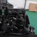 F20abml, 20HP 4-Stroke Outboard Engine