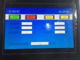 La impresora flexográfica del PLC de 8 colores con vídeo revisa el sistema