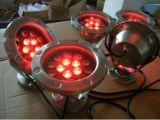 옥외 IP68 12/24V 색깔 변경 5W LED 수중 빛
