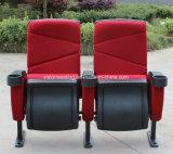 Домашний стул концертного зала театра киноего кино (2010)