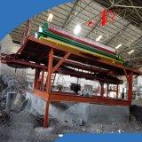 Presse de filtre hydraulique d'eaux d'égout d'usine de carreau de céramique