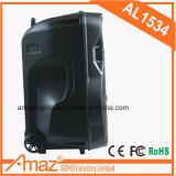 広州の工場価格の熱い販売のスピーカーの携帯用トロリースピーカー