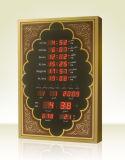 Azanの祈りのデジタル時計を話している大きいイスラム教かモスク