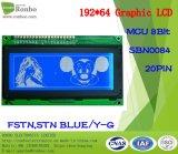192X64 옥수수 속 도표 LCD 스크린, 파랑, 선택권 FSTN를 가진 Stn LCD 모듈