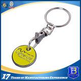 柔らかいエナメル(Ele-TC016)が付いているカスタム鉄のトロリー硬貨Keychain
