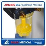 Jinling 01bの経済モデルの麻酔機械