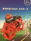 Cummins repuestos de motores de Changan, Kinglong, Yutong, Higer Bus