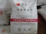 Cera de parafina semirrefinada, extrafino, granular, hoja, nudosa