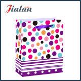 쇼핑 선물 종이 봉지가 광택 있는 박판으로 만들어진 아트지에 의하여 점을 찍고 & 줄무늬로 한다