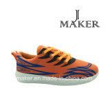2016の子供の運動靴Jm2052