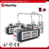 Taza de papel fría automática de alta velocidad de China que hace las máquinas D16