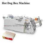 기계 (QH-9905)를 만드는 쉬운 운영 고품질 상자 파일