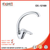 Bath/Basin/Kitchen Mixer Faucet Set (séries EX-12165)