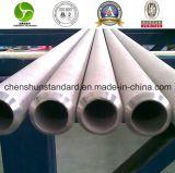 Pipe en acier sans couture de l'acier inoxydable A213/269/312 du vapeur 321/1.4541 (SUS321)