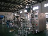 Автоматическая вертикальная машина упаковки порошка (XFF-L)