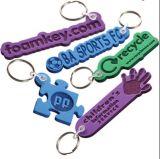 Anello chiave della catena chiave del silicone della scatola del regalo di promozione