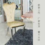 Luxuxhöhen-Rückseiten-Tasten-Gewebe-Metall, das Stuhl speist