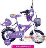 Велосипед детей (ABSMS1232-A)