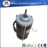 작은 모터 전기 소형