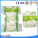 Factory PriceのパキスタンHot Sell Camera Disposable Baby Diapers