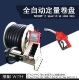 Dieselschlauch-Bandspule mit quantitativem Ogm Strömungsmesser
