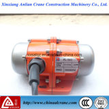 O Mini Type Single Phase 220V Electric Vibration Motor