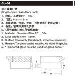 Gl-06 Doubel-Öffnen Glastür Lcok