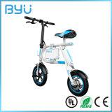 Новый дизайн мини алюминиевая рама Электрический складной велосипед
