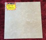 Förderung glasig-glänzende Porzellan-Fußboden-Fliesen 600X600mm