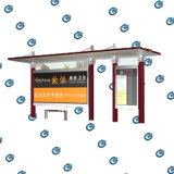 Bus Shelter met Stainless Metal (hs-BS-A001)