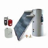 分割加圧閉じたループの太陽給湯装置