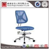 子供の回転イス(NS-XY313A)のための普及したコンピュータの椅子