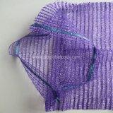 [25كغ] [5080كم] [هدب] [رسكهل] شبكة حقيبة لأنّ خضرة