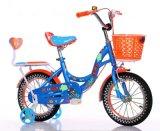 """شعبيّة 12 """" /16 """" جدي درّاجة أطفال درّاجة"""