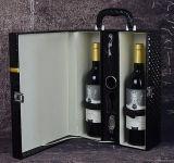 Новый экспорт 2 бутылок роскошный подгоняет коробку вина подарка упаковки