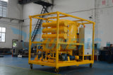Завод масла изоляции метода вакуума серии Zja центрифугуя