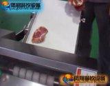 ([فإكس-300]) يجمّد لحمة مكعّب [ديسر], دجاجة يكعّب آلة