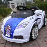 2015 New Baby Ride on Car - Ly-W-0029