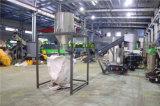 Машина pelletizing полиэтиленовой пленки PE PP одиночного этапа