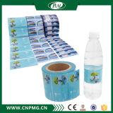 유리제 플라스틱 병을%s 수축 소매 레이블