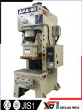 C 프레임 기력 압박 기계 (15ton-315ton)