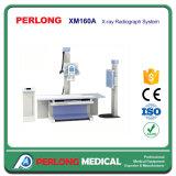 медицинский передвижной рентгеновский аппарат 300mA для сбывания