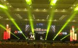 3 anni di alta densità P4 LED del pixel della garanzia di visualizzazione mobile dell'interno